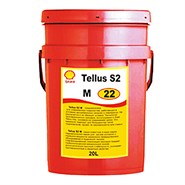 Shell Tellus S2 MX 22 Hydraulic Fluid
