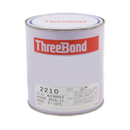 Three Bond TB2210 Epoxy Resin 1Kg Can (Fridge Storage 5°C)